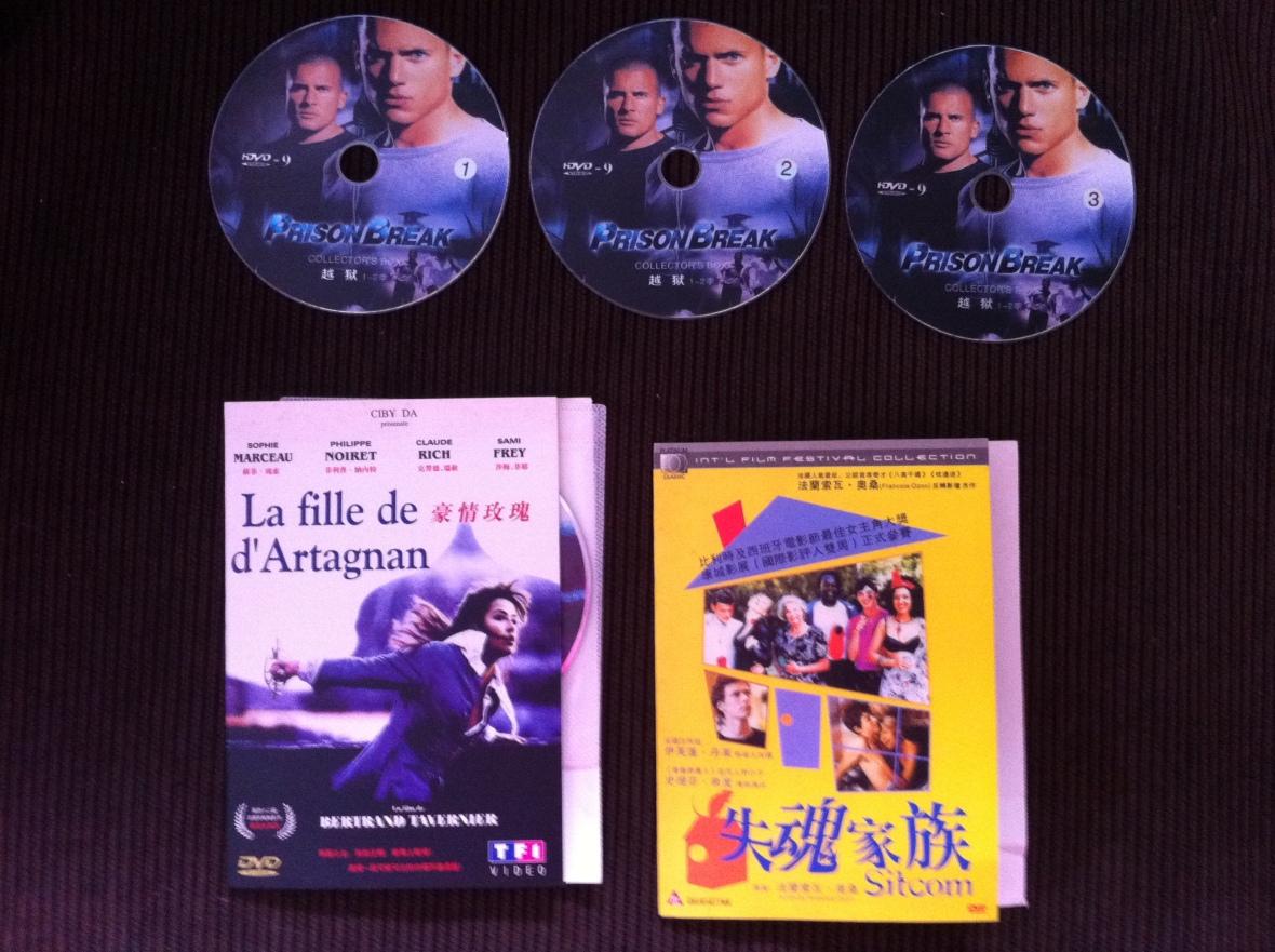 PrisonBreak, La Fille de D'Artagnan, Sitcom
