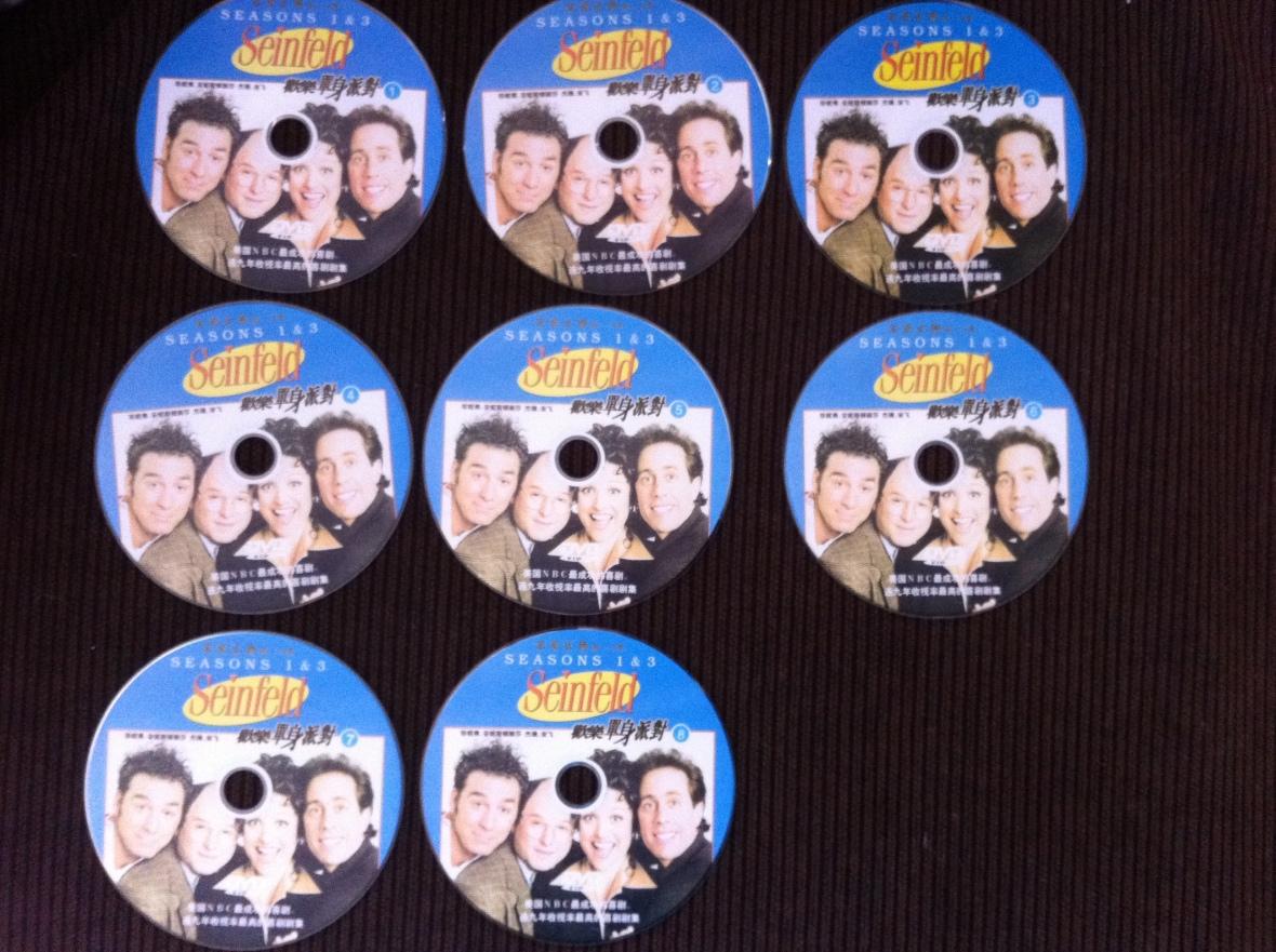 Seinfeld - Season 1 & 3