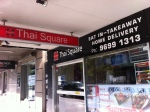Thai Square, 123 Redfern St, Redfern Ph 02 9699 1313